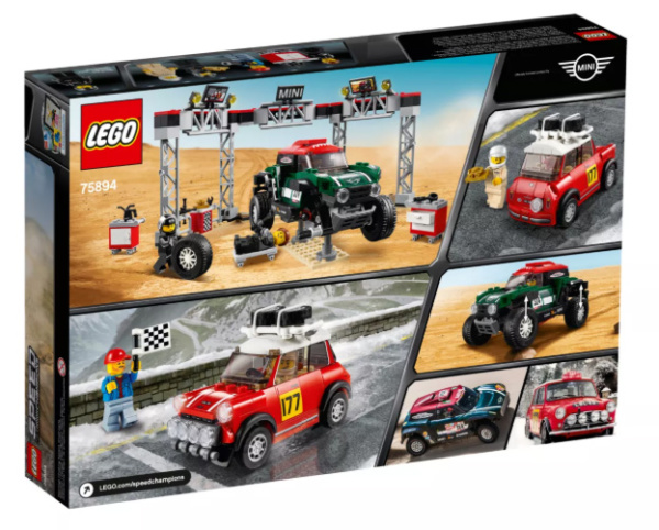 1967 Mini Cooper and 2018 Mini John Cooper Speed Champions Lego Eden Toys